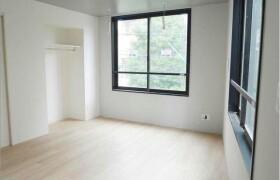 1LDK Apartment in Nishiazabu - Minato-ku