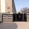 1K Apartment to Rent in Katsushika-ku Building Security