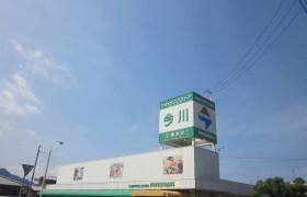 3DK Mansion in Niocho nio shin - Mitoyo-shi