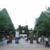 Whole Building Apartment to Buy in Toshima-ku University