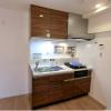 1LDK Apartment to Buy in Suginami-ku Kitchen