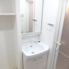 1K Apartment to Rent in Yokohama-shi Tsurumi-ku Washroom
