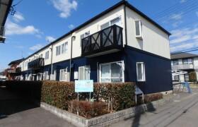 2LDK Apartment in Oyana - Seki-shi