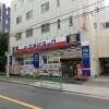 2LDK Apartment to Rent in Nakano-ku Drugstore