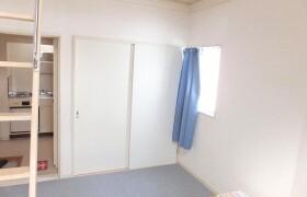 1K Apartment in Nishisugamo - Toshima-ku
