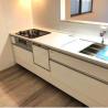 3LDK House to Buy in Setagaya-ku Kitchen
