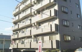 3DK Mansion in Oyakita - Ebina-shi