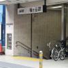 1R Apartment to Buy in Shibuya-ku Train Station