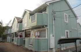 2LDK Apartment in Sobi - Odawara-shi
