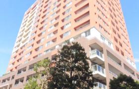 2LDK Mansion in Koyama - Shinagawa-ku