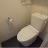 3LDK Apartment to Buy in Itabashi-ku Toilet