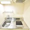 2K Apartment to Rent in Shinjuku-ku Kitchen