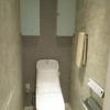 在澀谷區購買2LDK 公寓大廈的房產 廁所
