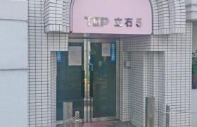 1R Apartment in Okudo - Katsushika-ku