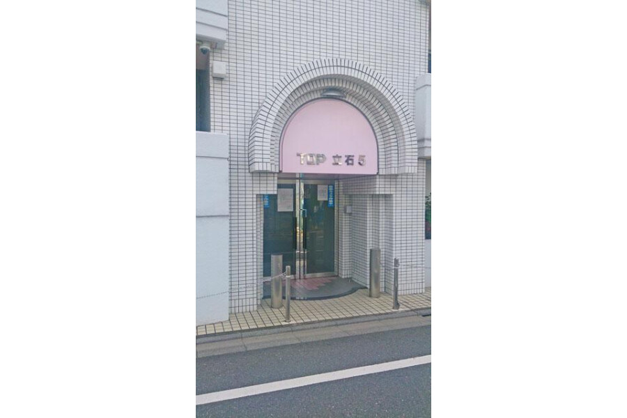 1R Apartment to Buy in Katsushika-ku Entrance