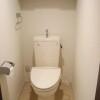 在川崎市高津區內租賃1LDK 公寓大廈 的房產 廁所