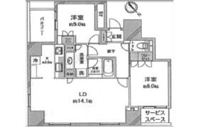 豊島区 - 東池袋 公寓 2LDK