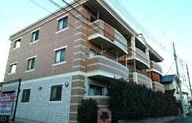 2LDK Mansion in Kitayamata - Yokohama-shi Tsuzuki-ku