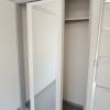 1K Apartment to Rent in Kamagaya-shi Living Room