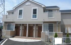 2DK Apartment in Matoi - Hiratsuka-shi