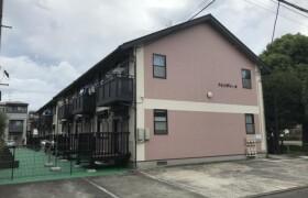 2DK Apartment in Fuchinobehoncho - Sagamihara-shi Chuo-ku