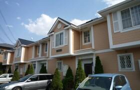 3LDK Apartment in Ochiai minami - Ayase-shi
