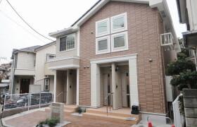 1LDK Apartment in Nakatehara - Yokohama-shi Kohoku-ku