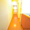 1K Apartment to Rent in Kitakyushu-shi Kokurakita-ku Interior
