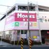 2LDK Apartment to Rent in Nakano-ku Shopping Mall