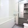 2LDK Apartment to Rent in Edogawa-ku Bathroom