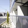 1K Apartment to Rent in Nagoya-shi Atsuta-ku Interior