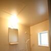 1K Apartment to Rent in Kawasaki-shi Takatsu-ku Bathroom