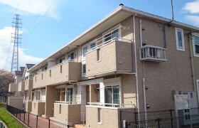 1LDK Apartment in Oyamamachi - Machida-shi