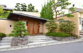 9SLDK House in Hironocho - Uji-shi