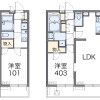 1K Apartment to Rent in Arakawa-ku Floorplan