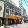 Whole Building Retail to Buy in Fukuoka-shi Chuo-ku Exterior
