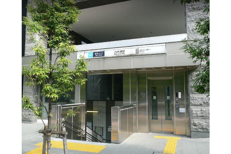 Shop Office to Buy in Minato-ku Public facility