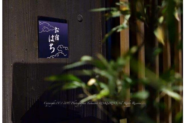 Whole Building Hotel/Ryokan to Buy in Kyoto-shi Shimogyo-ku Exterior