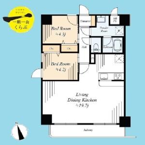2LDK {building type} in Kitaotsuka - Toshima-ku Floorplan