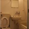 1R Apartment to Rent in Chiba-shi Midori-ku Bathroom