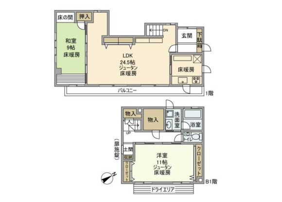 2LDK House to Rent in Meguro-ku Floorplan