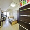1R Apartment to Rent in Bunkyo-ku Bedroom