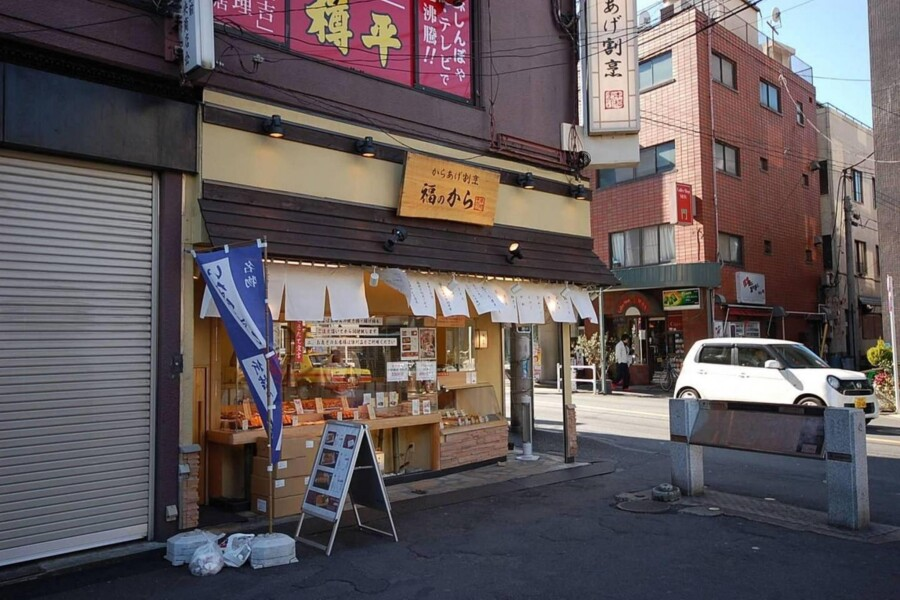 3LDK Apartment to Rent in Nakano-ku Outside Space