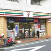 1R Apartment to Rent in Ota-ku Convenience store
