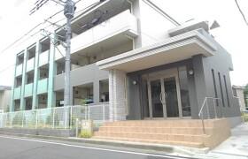 2LDK Mansion in Yanokuchi - Inagi-shi