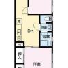 2DK Apartment to Buy in Kawasaki-shi Kawasaki-ku Floorplan