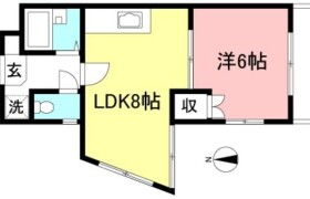 1LDK Mansion in Sumiyoshicho - Fuchu-shi