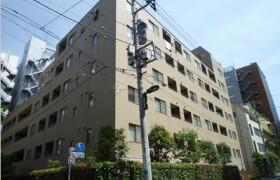 千代田区 麹町 1LDK マンション
