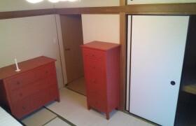 Bell's Heim - Guest House in Nakano-ku
