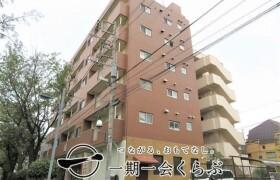 3LDK {building type} in Nishigaoka - Kita-ku